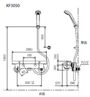 【KVK KF3050】壁付サーモスタット式シャワー水栓