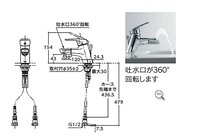 【TOTO TLHG31DEF】台付シングルレバー混合水栓