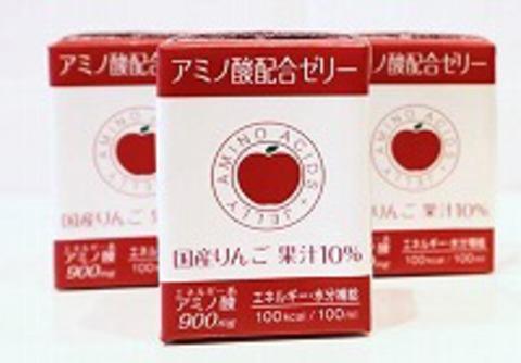 アミノ酸配合ゼリー トライアルセット(6個入り)