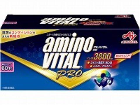 アミノバイタルPRO 60本入