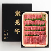 氷見牛 焼肉セット (特上カルビorロース) 500g