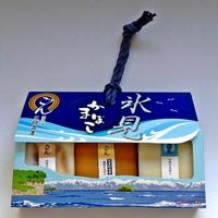 氷見名産 ミニ珍味かまぼこ3個入セット 【有磯】