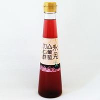 氷見山葡萄のむ酢 200ml