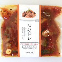 ふくらぎ(旨味トマト) 180g