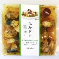 いわし(香味バジル) 170g