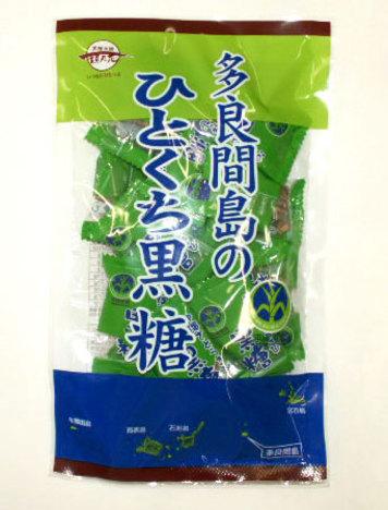 多良間島産ひとくち黒糖 110g(個包装)【メール便発送送料無料】