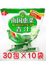 南国恵菜青汁10袋