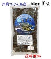 沖縄もずく 塩もずく
