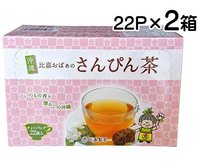 比嘉製茶さんぴん茶22P