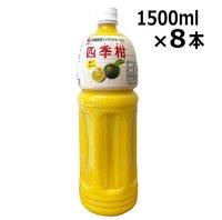 四季柑ドリンク 1500ml