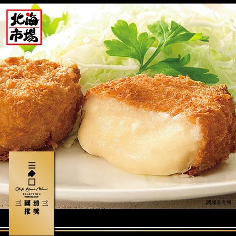 三國推奨 北海道のコロッケとハンバーグセット