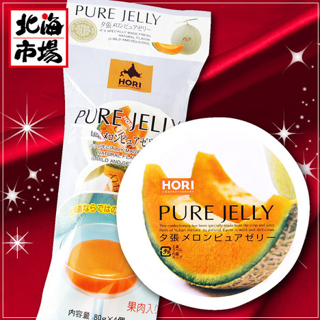 HORI北海道夕張メロンピュアゼリー(4個入×20袋)