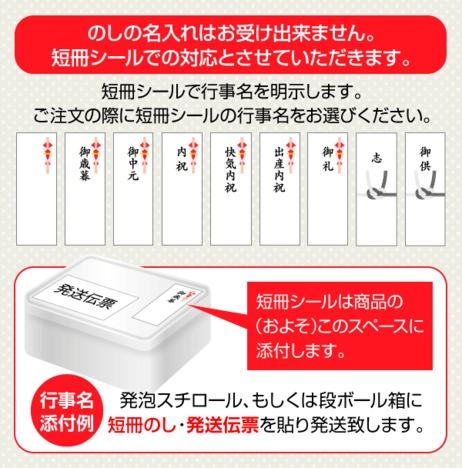 三國推奨 北海道プレミアムアイス3種セット(7個)