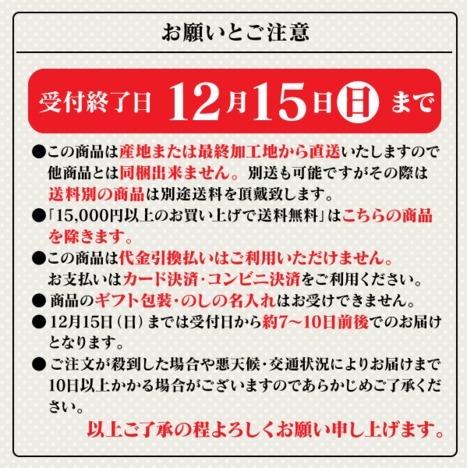 北海道産 新巻鮭 姿切身 1.7kg