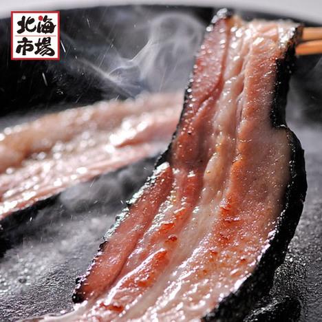 【送料無料】札幌バルナバフーズ 農家のベーコンセット FJ-50【北海道の肉製品ギフト】お取り寄せ お中元 お歳暮 内祝 父の日 母の日 敬老の日
