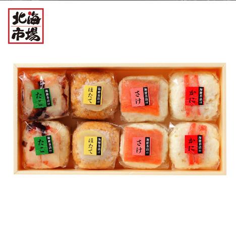 【送料無料】見方 海鮮茶漬けセット