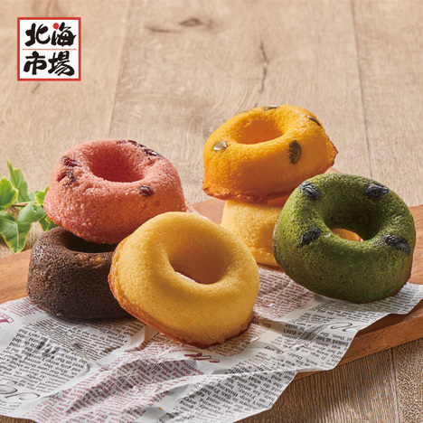 【送料無料】松屋 たまごろうくんの焼きドーナツ10個入り