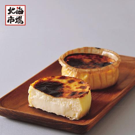 【送料無料】みれい菓 バスクチーズケーキセット