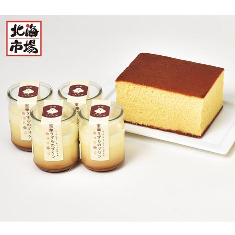 【送料無料】室蘭うずらのプリン&カステラセット