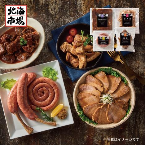 三國推奨 ミートデリカごちそうギフト【送料無料】