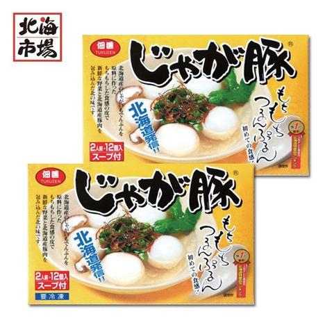 【送料無料】佃善 じゃが豚12玉入×2箱セット(スープ付き)