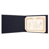 信誠堂 オリジナル賞状ケース B4