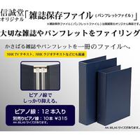 パンフレットファイル B5 通販