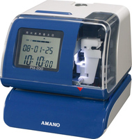 電子タイムスタンプ PIX-200 通販