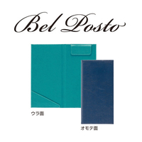 ベルポストクリップボード ブルー