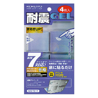 耐震ゲルベース EAS-TS11T 通販