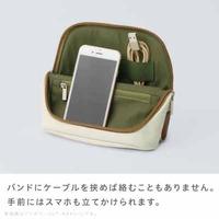 モバイル立つバッグインバッグ UT-4041 通販