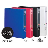 アクティフV ファイルボックス ACT-5956 通販