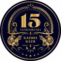 「K.KベストセラーズⅡ」初回限定盤・通常盤セット