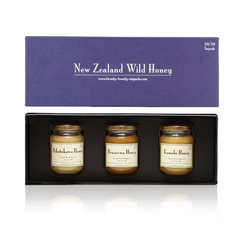 ハチミツギフトBOX 3個セット