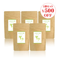 天然オリゴ糖5袋セット 100g×5