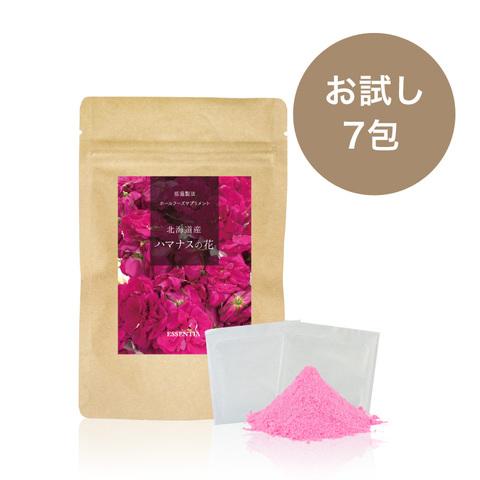 北海道産 ハマナスの花(1.0g×7包)