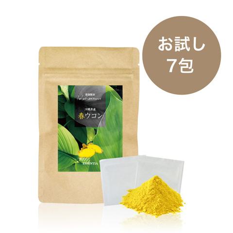 沖縄県産 春ウコン末(1.5g×7包)