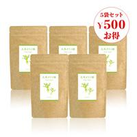 天然オリゴ糖5袋セット100g×5