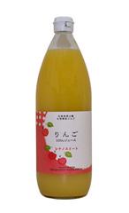 りんごジュース(シナノスイート)
