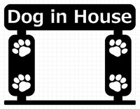 DOG IN HOUSE 01