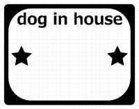 DOG IN HOUSE 02