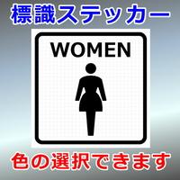 トイレ:女子
