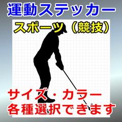 ゴルフ02
