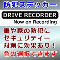 DRIVERECORDER01