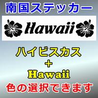 ハワイ01