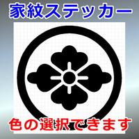 丸に花菱紋