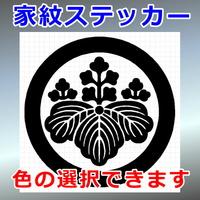 丸に五三桐紋