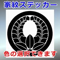 丸に上り藤紋