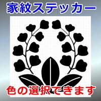 上りバラ藤紋