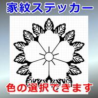 織田唐花紋